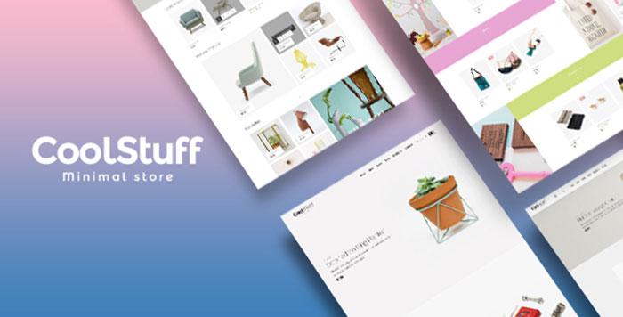 CoolStuff Creative Multi-Purpose WooCommerce WordPress Theme Released