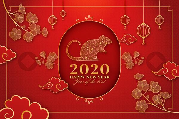 wpopal -happy-lunar-new-year-2020